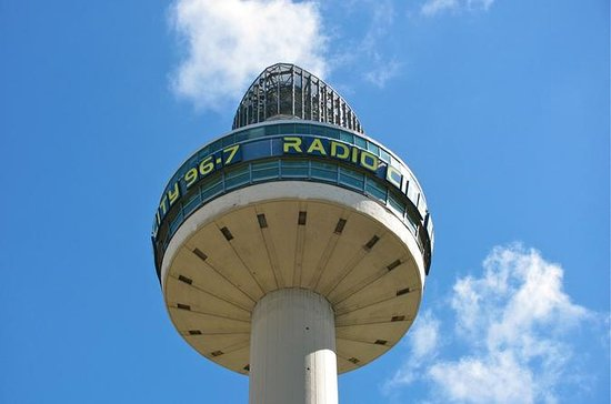Radio City Tower Viewing Gallery...