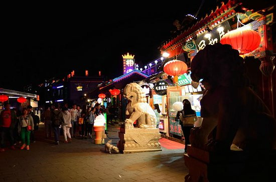 Beijing Night Tour in kleiner Gruppe ...