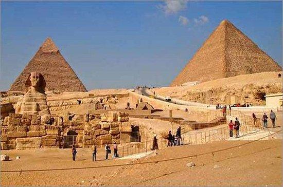カイロからピラミッドへの途中降機ツアースフィンクス - シタデルアラバスター…