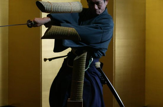 Private Katana Sword Iai Lesson with...