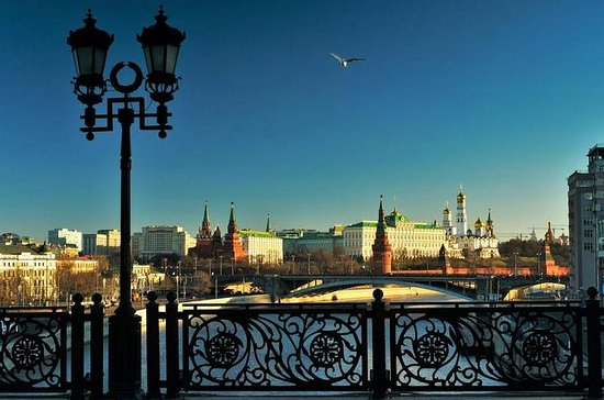 Private Tour: Moscow by Night