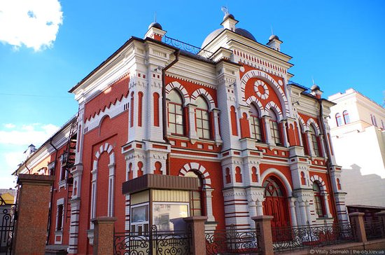 Private Jewish Heritage Tour of Kiev