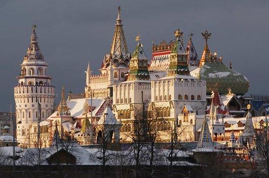 Moscow Private Tour: Izmailovo Kremlin and Vodka Museum