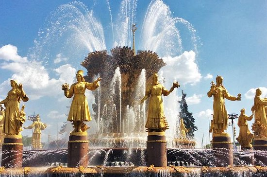 Sowjetische Geschichte in Moskau