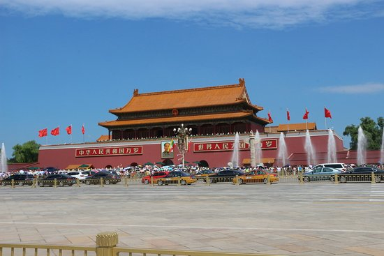 Gate of Heavenly Peace (Tian'an Men)