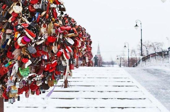 Romantic Private Tour of Moscow for...