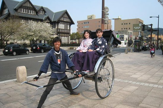 Tour de Kitakyushu Rickshaw