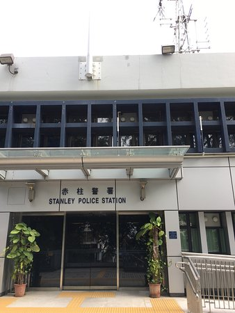 Hong Kong Stanley Police Bureau