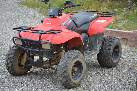 Wilds of Alaska Classic ATV Adventure...