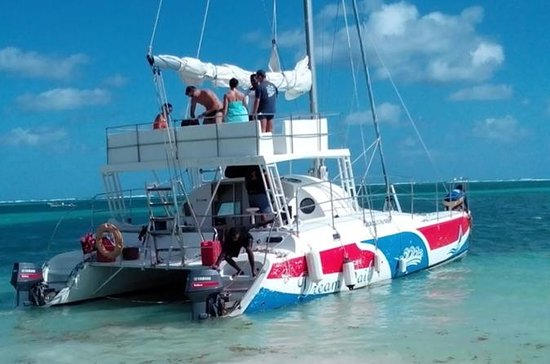 Private Catamaran Cruise from Punta