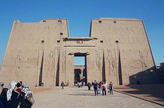 Private Day Tour Excursion To Edfu...