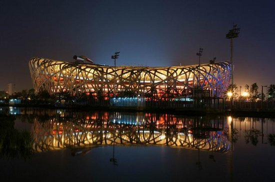 Private Night Tour: Discover Beijing...