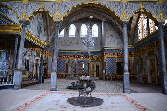 Private Tour: Istanbul Ottoman Palaces