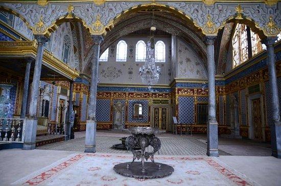 Excursão privada: Palácios Otomanos...