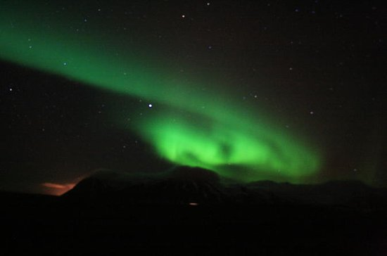 Northern Lights from Akureyri in a...