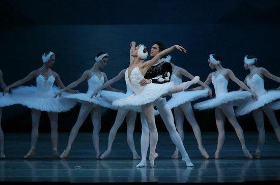 サンクトペテルブルク港からのロシアのバレエ