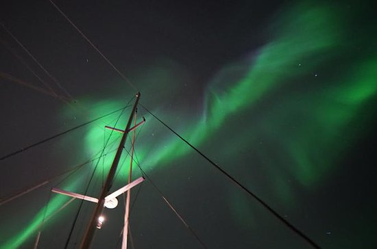 Northern Lights et Fishing Tour en...