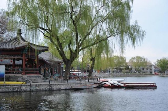 Small-Group Tour: Local Beijing...