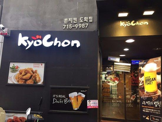 gyochon chicken seoul 31 dohwa gil restaurant bewertungen fotos tripadvisor