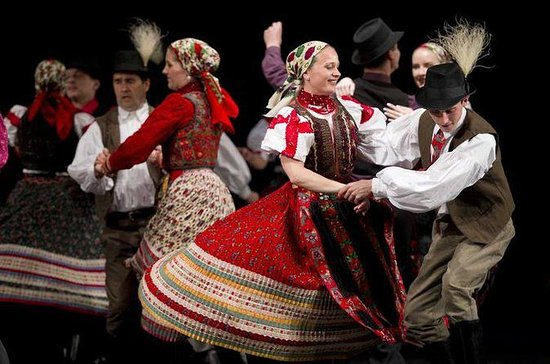 Hungarian State Folk Ensemble...