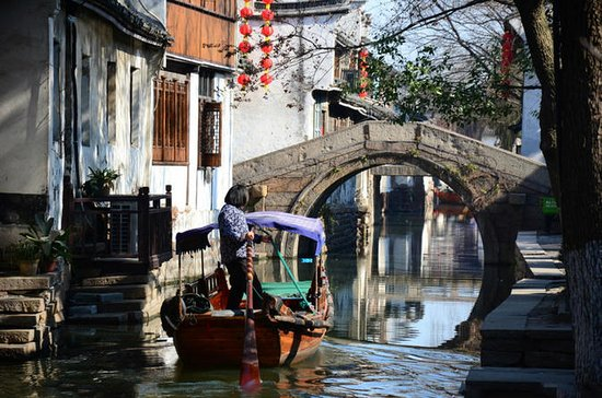 Private Day Tour: Zhouzhuang Ancient...