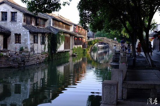 Private Day Tour: Zhouzhuang Water ...
