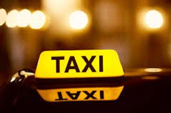Traslado de táxi privado do Hotel...