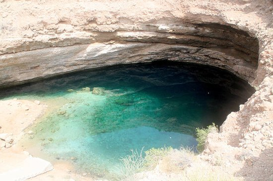 Private Day Trip: Bimah Sinkhole...