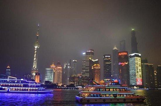 3-Hour Charming Night of Shanghai...