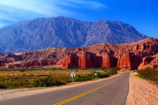 Cafayate: Lerma Valley, Quebrada de las...