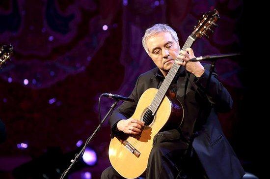 Concierto de guitarra española en la Basílica de Santa María del Pi...