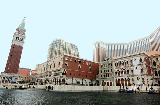 Macau Excursion med venetianska ...