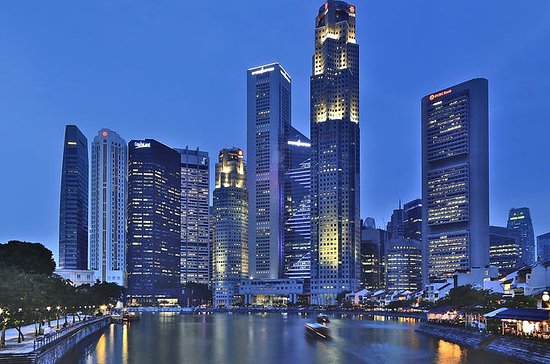 Singapore Self-Guided Audio Tour