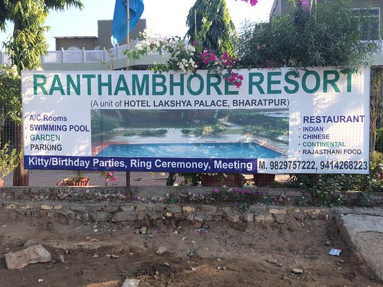 Hotel Ranthambhore Resort : exterior sign