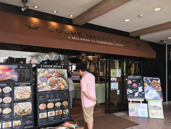 Loche Market Store照片