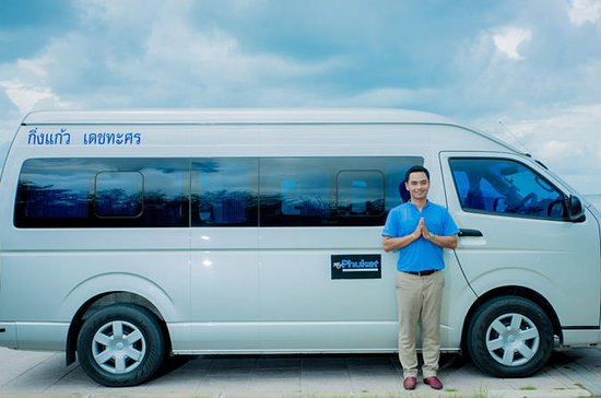 One-Way Private Arrival Transfer from Chiang Mai Airport to Chiang...