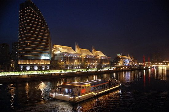 Private Trip to Tianjin by Bullet...