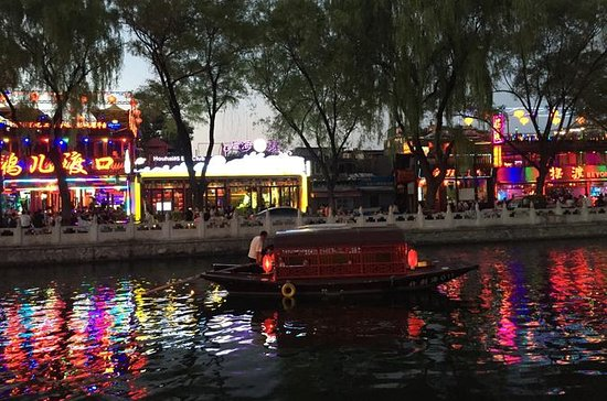 Private Beijing Night Tour with...
