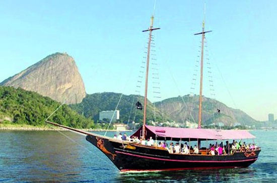 Guanabara Bay Half-Day Cruise from...