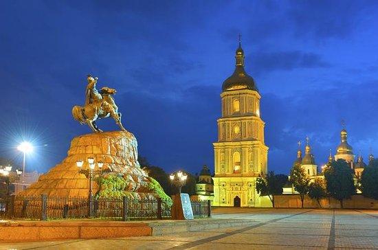 Aangepaste dagtour van Kiev door ...