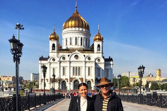 Moscow Through the Eyes of Locals...