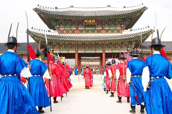 Seoul City Private Full-Day Tour...