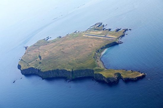 Akureyri Airvan Flight: Arctic Circle Express