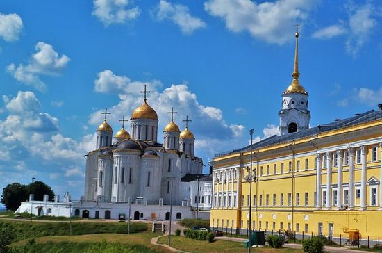 Private Day Trip to Vladimir from...
