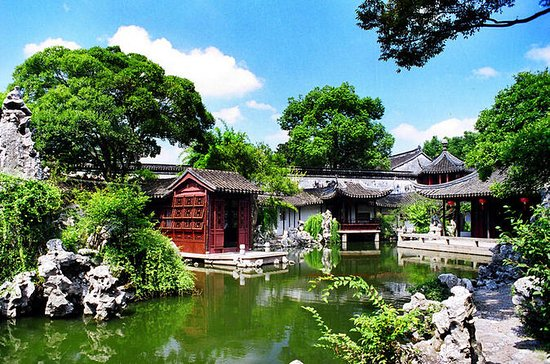 Private Suzhou Day Tour of Lingering...