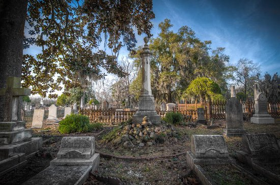 Haunted Segway Tour Savannah