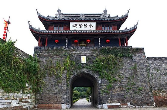 Private Suzhou Day Tour of Grand...