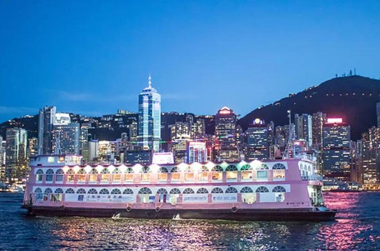 Victoria Harbour Dinner Cruise and