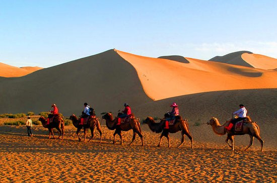 Small Group Dunhuang Day Tour...