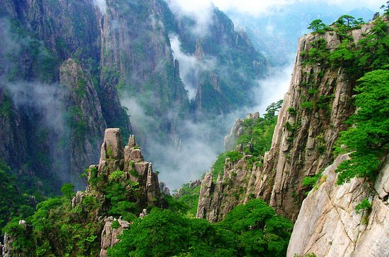 Private 2-Night Huangshan Tour Combo...